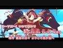 【ニコカラHD】Ahoy!! 我ら宝鐘海賊団☆【宝鐘マリン/ホロライブ3期生】【インスト版(ガイドメロディ付)】