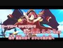 【ニコカラHD】Ahoy!! 我ら宝鐘海賊団☆【宝鐘マリン/ホロライブ3期生】【On vocal】