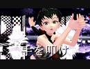 【Vroid】オリキャラ二人でおどりゃんせ踊ってみた【MMD】