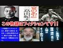 【この物語はフィクションです】きっかけは有名小説家の作品だった!!※こづち先生の話はノンフィクションです