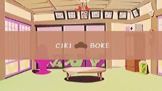 【手描きおそ松さん】CIKI「BOKE」日本語
