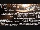 #七原くん 「理想現実マニュアル イン 三重」1/2【20190913】720p
