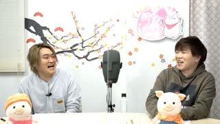 【ゲスト:村田太志】木島隆一のこのブタ野郎 ニコ生#19パート1