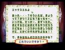 【どうぶつの森e+】ズッポシ村手紙集・7月ーその2【稲葉百万鉄】