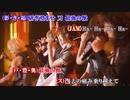 【ニコカラ】鋼のVictress(うたいり)/スフィア+JAM Project【パート分け】