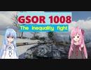 【WoT】ニュービータンカーことのは!23!【GSOR 1008】
