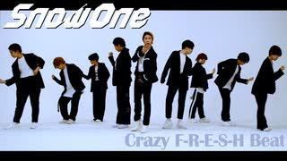 Snow Man「Crazy F-R-E-S-H Beat」Dance V