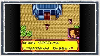 ◆メダロット4 実況プレイ◆part2