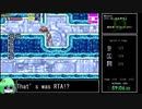【RTA】メトロイドフュージョン NORMAL 100% 1:58:06【ゆっくり解説】 part3