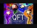 【UTAUカバー】QFT【無理やり合唱っぽくしてみた】