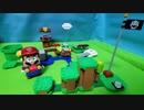 レゴスーパーマリオ レゴマリオ と ぼうけんのはじまり 〜 スターターセット  LEGOSuper MarioThebeginningofLEGOMarioandBouken~Starterset
