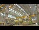 史上最大の旅客機エアバスA380その5