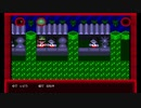心界(自作ゲーム) Part4