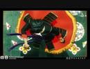 【MMD刀剣乱舞】孤独の宗教【ku式大倶利伽羅6周年】
