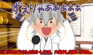 【刀剣乱舞CoC】境解の刀・反省会&後日談【実卓リプレイ】