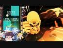 DJMAX RESPECT V「Space Challenger」(6BSC)