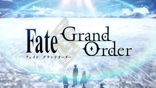 [FGO MAD] Fate/Grand Order × P.A.R.T.Y.