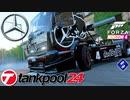 【XB1X】FH4 - Mercedes-Benz Tankpool24 RT - ナイトビフォー30Y夏