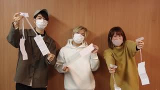 #72 西山宏太朗と土師亜文と米内佑希のハピラジ!