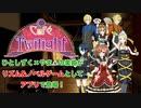 【ひとしずく×やま△のリズムゲーム】Café Twilight【Rhythm g...