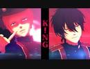 【MMDあんスタ】KING【Valkyrie】