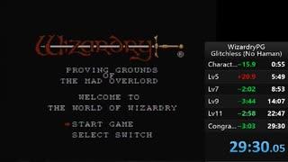 Wizardry#1 RTA 29:30.05 (FC/No Haman)