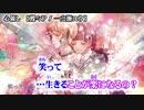 【ニコカラ】心做し【off vocal】+3