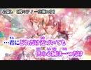 【ニコカラ】心做し【off vocal】-1