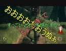 【ゲーム実況】ようきにサルになりましょう15【Ancestors: Th...