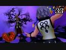 キングダムハーツ 3D HD【初見プレイ】Scene33
