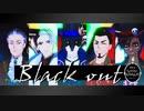 【MMDツイステ】教師陣Black_out【トレイン先生配布】