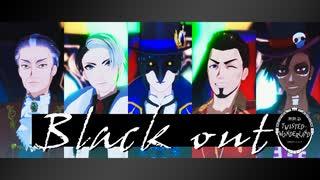 【MMDツイステ】教師陣Black_out【トレイ
