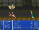 2003でポケモンがRPG26