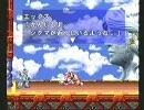 【痛キモい】ロックマンX5をエックスでプレイ~1~【実況】