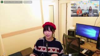 【第5回】小原莉子と会沢紗弥のセカイこーしんちう【前半】