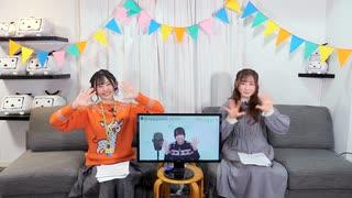 【第5回】小原莉子と会沢紗弥のセカイこーしんちう【おまけ動画】