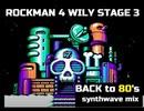 ロックマン4【ワイリーステージ3】を、Synthwaveにした。
