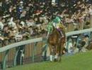 20世紀の名馬 第04位 サイレンススズカ