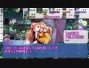 【シノビガミ】よんくちでSee the Dawn/Break3[零]