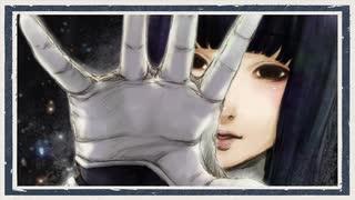 ◆グノーシア 実況プレイ◆part5