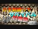 【MHW:IB】Link【モンスターハンターアイスボーン】