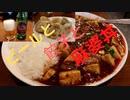 【埼玉県川越市】中華料理屋「香港菜館」ビールと麻婆丼を食す