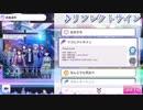Team.Luna リフレクトサイン(Game size)【シャニマス】
