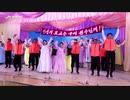 【☎茶色のうりおぼい】北朝鮮音楽「ああ慈愛深い父」【北朝鮮のすしざんまい】