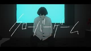 クローバーゲーム / Teary Planet feat. f