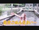 【超神回】ダイエットの筈が水落ち連発のハプニング