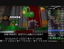【RTA】 ペーパーマリオ オリガミキング any% 6時間58分29秒 Part14