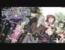 【実況】デススマイルズIIX 魔界のメリークリスマスやろうぜ! その14ッ!