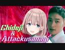 Chideji & Attackusanagi