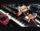一番の宝物 / Angel Beats! / エンジェルビーツをピアノとバイオリンで弾いてみた / Piano + Violin + Violin